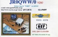 Qwwqsl1999s